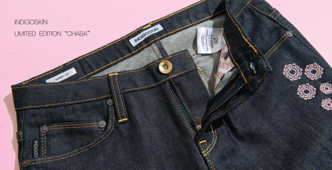 "Indigoskin Women Skinny ""ชบา"" (Limited Edition)"