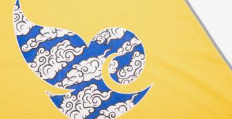 Cloud Logo Tee